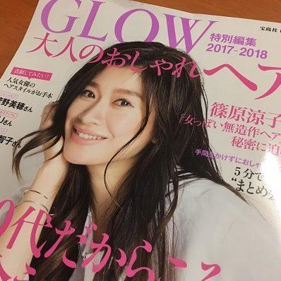 luxeLOVE(リュクスラブ)が宝島社GLOW 大人のおしゃれヘア 特別編集で紹介されました。
