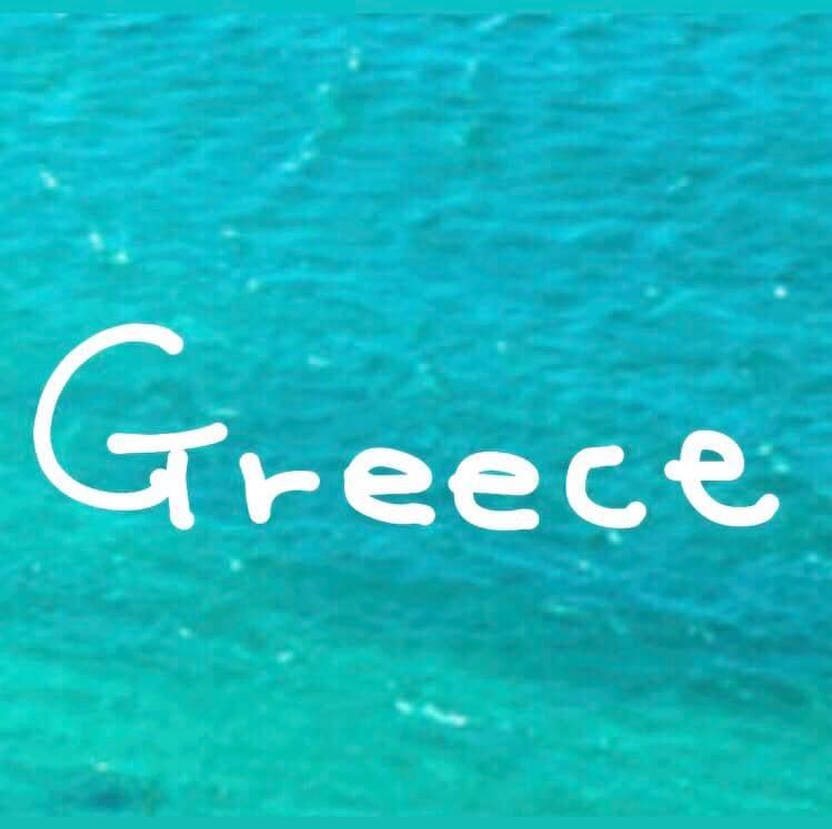 ギリシャ♡