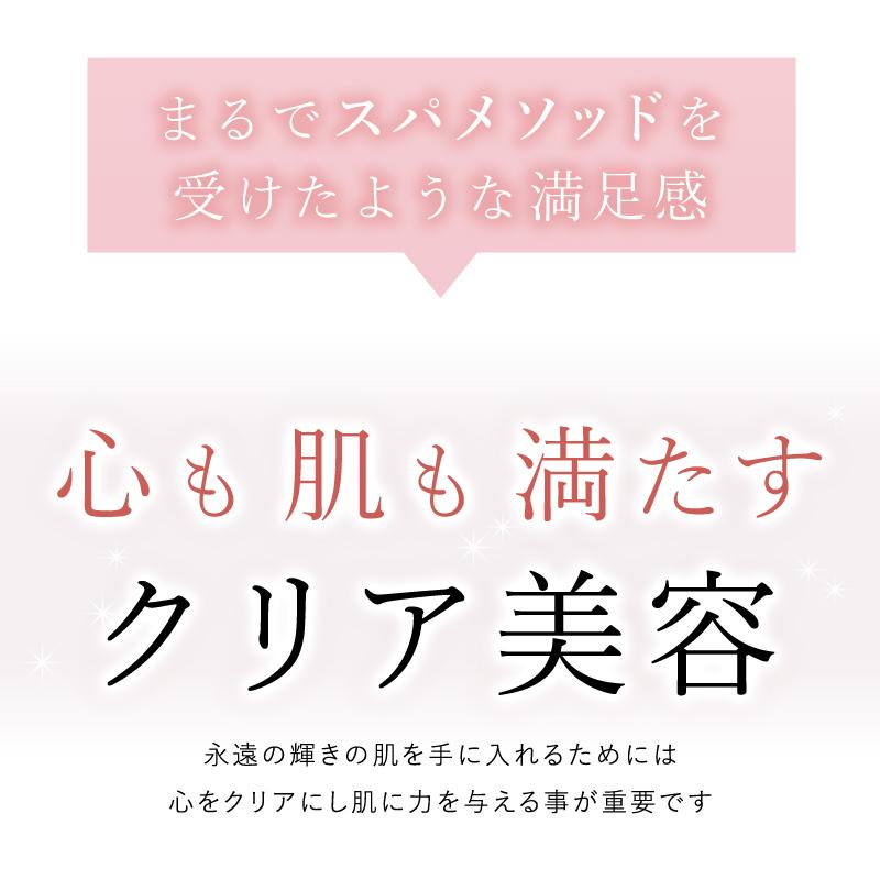 リュクスラブ 美容オイル ホルモンバランス ジャスミン ローズ フェイスオイル ショップチャンネル 鈴木サリー